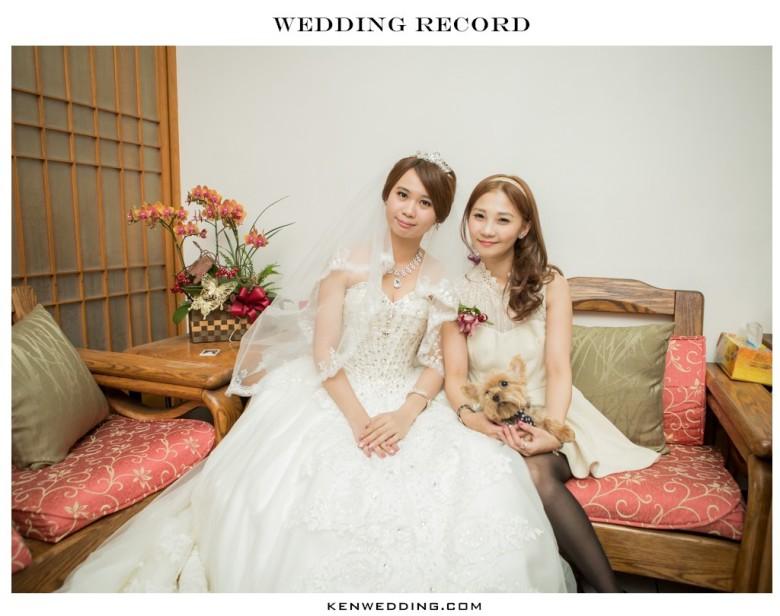 振豪&怡珊-139