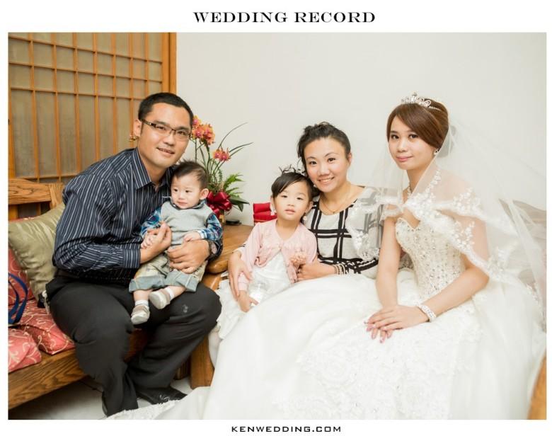 振豪&怡珊-152