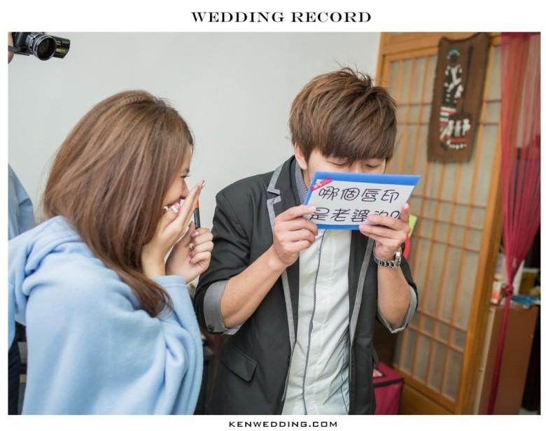 振豪&怡珊-46