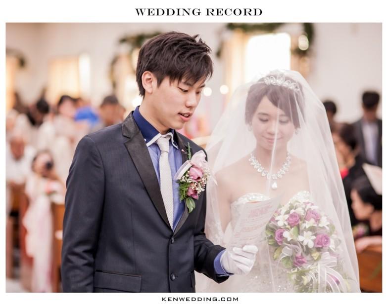 振豪&怡珊-549