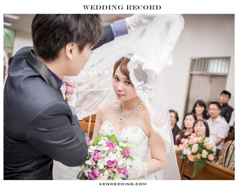 振豪&怡珊-652