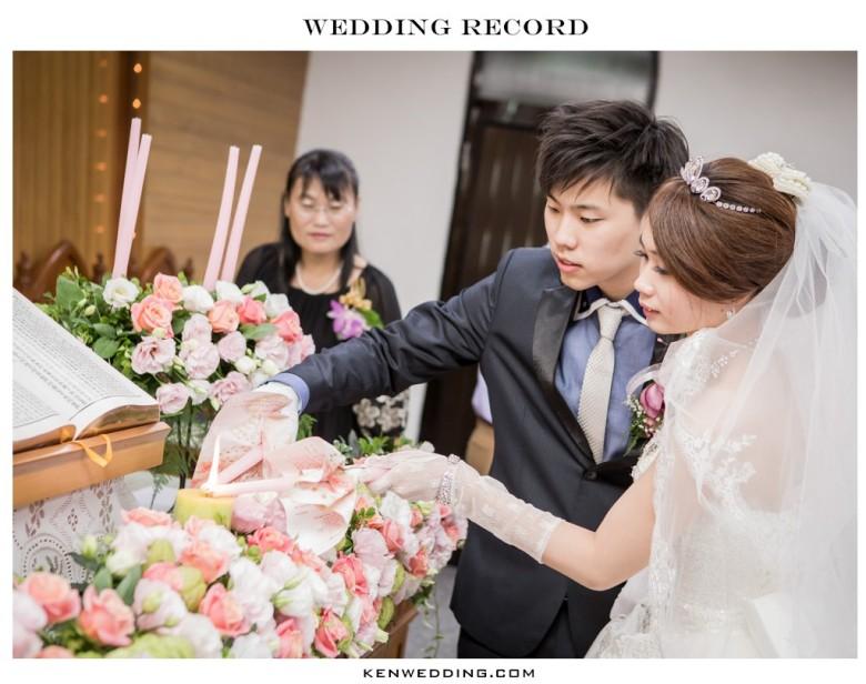 振豪&怡珊-661