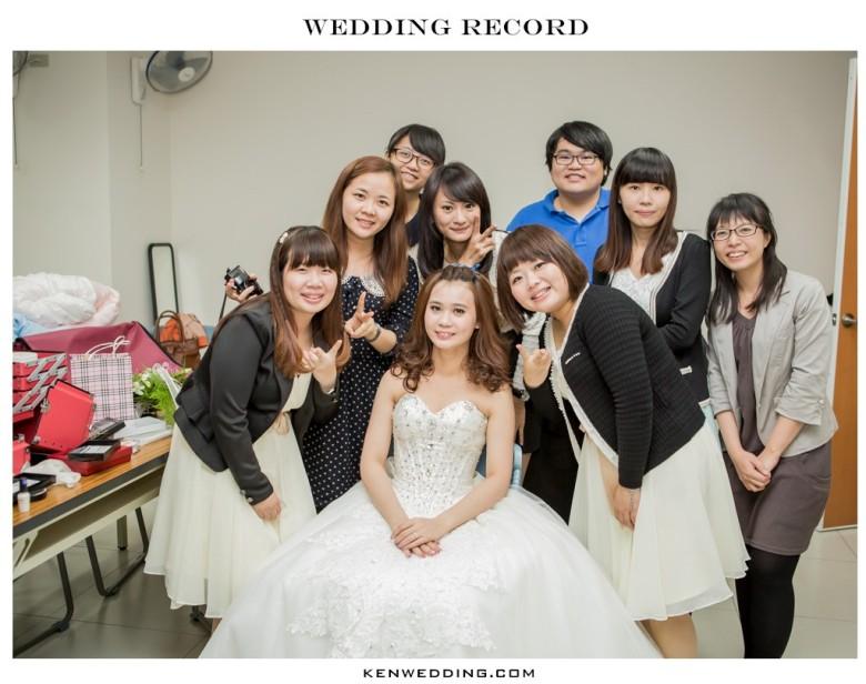 振豪&怡珊-783