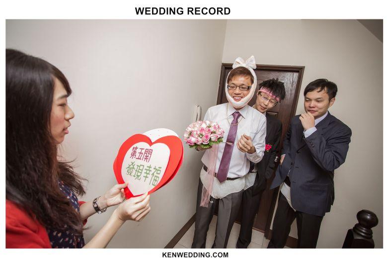 峻瑋&月靜-207