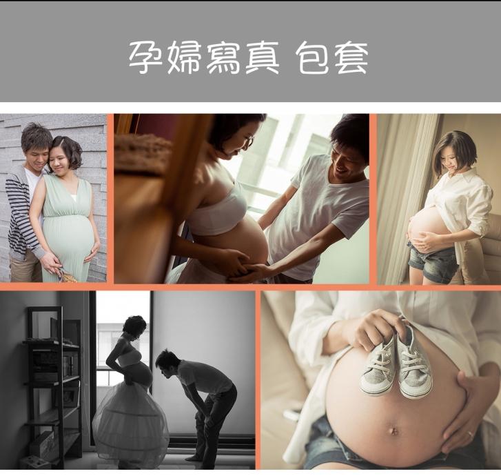孕婦寫真包套