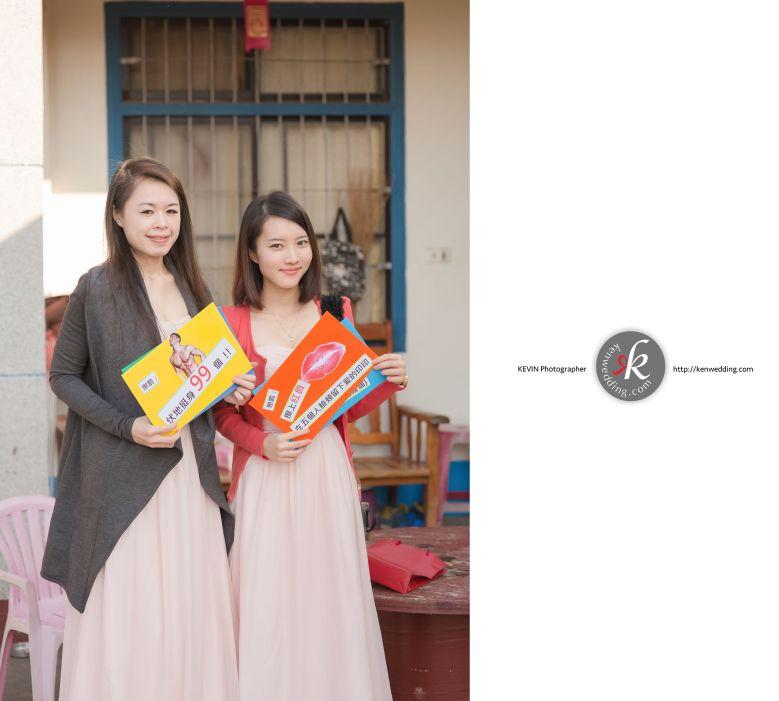 婚禮照片0125-195