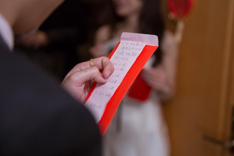 0221婚禮紀錄-163