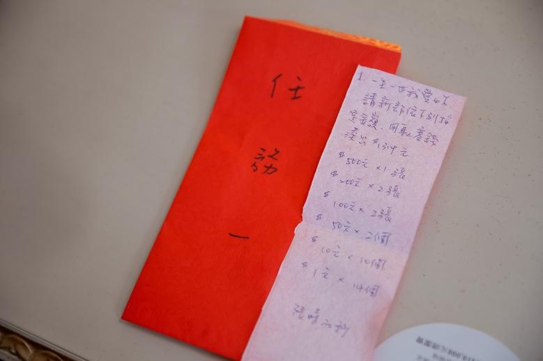 0221婚禮紀錄-169